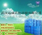 厂家供应 1-氨基-7-萘酚 118-46-7 染料