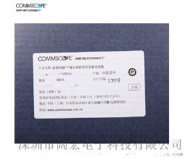 深圳安普超五類藍箱工程線供應商