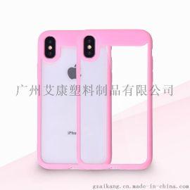 新款透明裸背手机壳tpu手机壳亚克力四边素材手机壳专业生产厂家热销