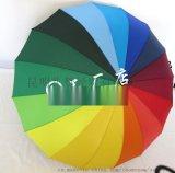 昆明折叠雨伞单边伞昆明广告直把伞礼品伞质量好
