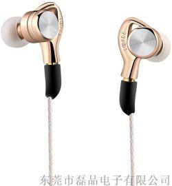 金屬有線耳機 三單元圈鐵耳機 可換升級線