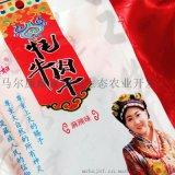 藏家媳妇牦牛肉干