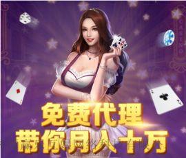 至尊棋牌遊戲代理商,至尊棋牌遊戲賺錢遊戲團隊