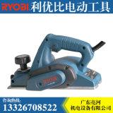 RYOBI 利优比 木工电刨 刨板机 HL-83