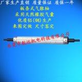 厂家生产直销板条气胀轴 键条气胀轴 气胀轴配件
