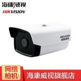 海康威视DS-2CD3T25-I3夜视监控摄像头西安总代理
