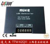 七彩控制器 RGB控制器 三路音乐控制器 灯条控制器 music控制器