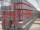 供应盐城日标槽钢250*90*9现货 盐城日标槽钢200*80*7.5现货