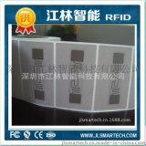 2014新款 高品质RFID电子标签现已上市厂家直销欢迎订购
