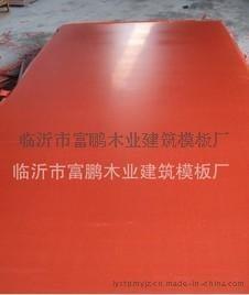 F17建筑模板 FSC建筑模板  1200*1800