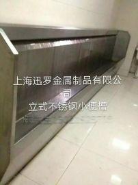 浙江厂家加工定制高速服务区卫生间不锈钢小便槽
