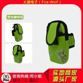 厂家批发跑步手机臂包 手腕臂包 户外运动健身装备用品手臂带定制