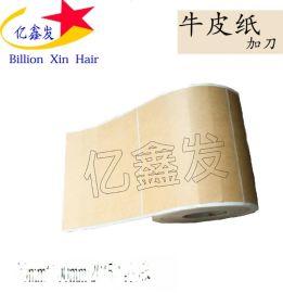 訂做牛皮紙防水合成透明PET 衣服標籤 服裝吊牌
