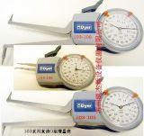 Dyer Gage | 燕尾槽 | O型圈槽 | 量表槽寬量儀 | 內徑表