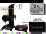 供應上海平湖工業標記打印機 杭州打標機 慈溪打標機 餘姚打標機