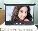 肯威1u导播台监看器17.3寸液晶监视器航空箱机柜抽拉折叠显示屏