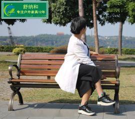 武漢公園椅生產廠家專業生產防腐木公園椅