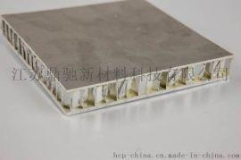 金属铝蜂窝板  B001铝蜂窝地板