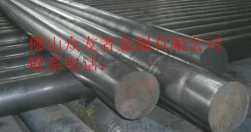 17-4不锈钢圆钢/630不锈钢光亮棒,630不锈钢圆钢