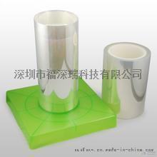 廠家供應單層pet保護膜 0.075mm透明低粘亞克力膠PET保護膜