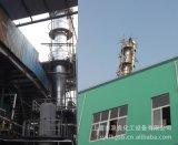 316L不锈钢吸收塔非标加工