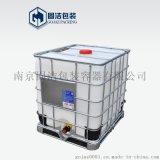 供应固洁1000L车用尿素专用IBC吨桶包装