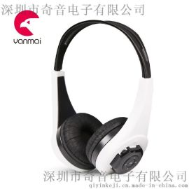 廠家批發 頭戴式插卡耳機MD-333可播放MP3音樂耳機 爆款
