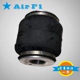 单层通用型空气悬架气动避震空气弹簧橡胶气囊1B140-2