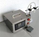 GFK-160型电动数控灌装机 上海至奔厂家供应ZB-25型小型灌装机