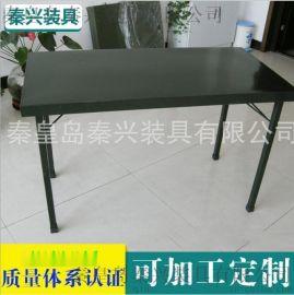 秦兴厂家直销高性能墨绿色多功能折叠桌 单兵作业桌 可定制