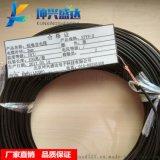 热销北京坤兴盛达低噪声电缆STYV-2  外径3毫米