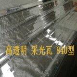 山东8mm双层透明阳光板3mm耐力板生产厂家
