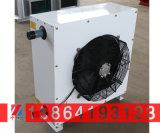 蒸汽暖风机 蒸汽加热水加热冷暖两用中央空调
