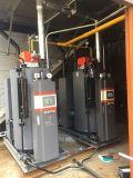消毒柜消毒灭菌用0.25T燃气冷凝蒸汽锅炉 全自动燃气蒸汽发生器