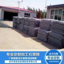 铅丝石笼网 水利工程河道石笼网箱 六角格宾石笼网
