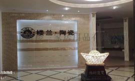 瓷磚店怎麼開丨開瓷磚店掙錢嗎丨開瓷磚店需要投資多少