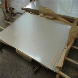 【颖德供应】耐候板Alloy800Ho钢板
