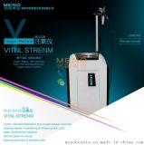 氧气机美容仪 Vital StreamMB016 活力之源氧气机 源自德国,氧气纯度高达98% 美容仪器