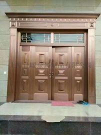 玻璃銅門 以銅門裝飾 中華古來之