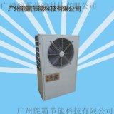 青辣椒烘幹機、農產品烘幹機
