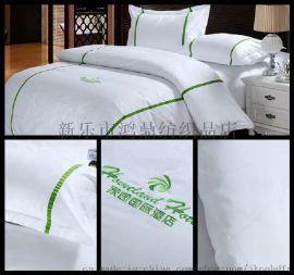 鴻鼎紡織供應純棉星級賓館酒店客房牀上用品四件套全棉緞條牀單布草