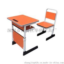 小学生培训教育学校桌椅,钢木结构桌椅