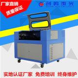 CM-L850激光机 小型激光雕刻机 木板 塑料板激光切割机 非金属激光机