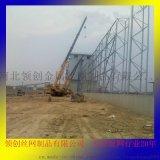 广州挡风抑尘墙、广州挡风抑尘墙厂家、广州挡风网