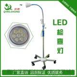 LED-1医用检查灯外科妇科耳鼻喉科小型手术检查灯