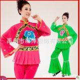 15新款高档秧歌服舞蹈演出服装女扇子舞服腰鼓舞服广场舞表演服装