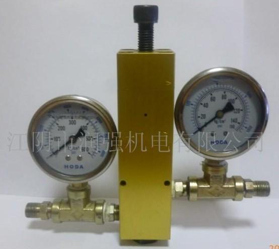 自力式减压阀(油脂)(ap100)图片