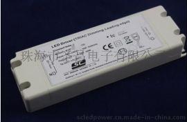 超薄型可控硅恒流调光电源25W-50W  圣昌电子强硬保证质量