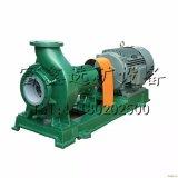 厂家直销电动机水泵 清水泵 杂质泵系列