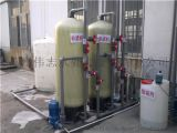 供應揚州中水回用設備|鋁制品廢水處理設備